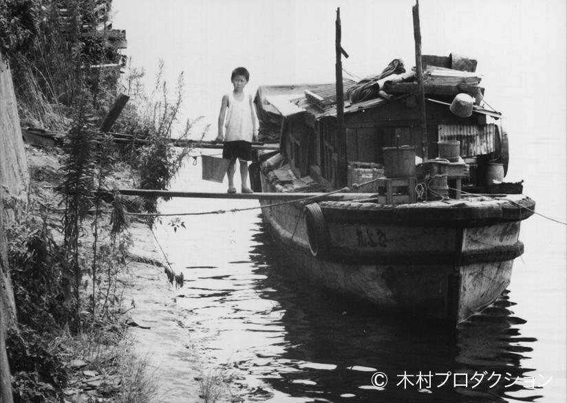 doronokawa1