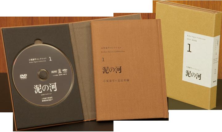 doronokawa_dvd